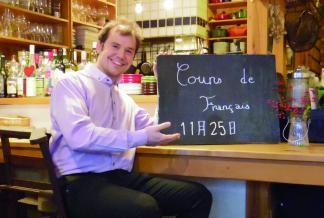 ダヴィの「フランスのクリスマスの過ごし方」 &フランス語講座