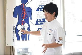 骨盤調整で身体の歪みを整えて正しい姿勢でスタイルアップ
