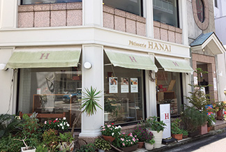 Patisserie & Salon de The HANAI